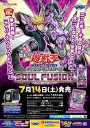 SOFU-Poster-JP