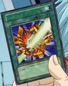 ShieldCrush-JP-Anime-GX