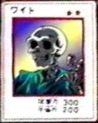 SkullServant-JP-Anime-Toei