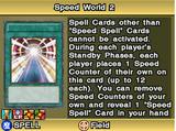 Speed World 2