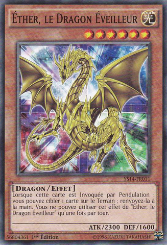 File:AethertheEmpoweringDragon-YS14-FR-C-1E.png