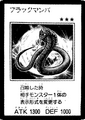 BlackMamba-JP-Manga-GX.png