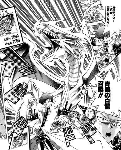 File:BlueEyesWhiteDragon-JP-Manga-R-NC.png