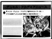 CyberEndDragon-JP-Manga-GX-NC