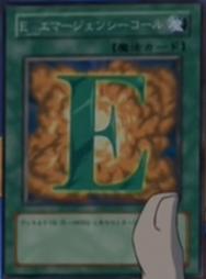 EEmergencyCall-JP-Anime-GX-AA
