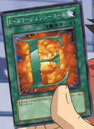 EEmergencyCall-JP-Anime-GX
