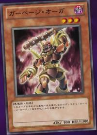GarbageOgre-JP-Anime-ZX