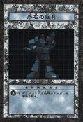 GiantSoldierofStoneB2-DDM-JP