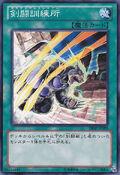 GladiatorProvingGround-DE02-JP-C