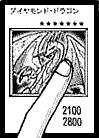 Hyozanryu-JP-Manga-DM