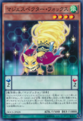 MajespecterFoxKyubi-DOCS-JP-C