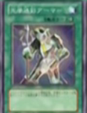 OptiCamouflageArmor-JP-Anime-GX