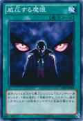 OverpoweringEye-AT03-JP-C
