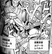 SuperheavySamuraiKabuto-JP-Manga-DY-NC