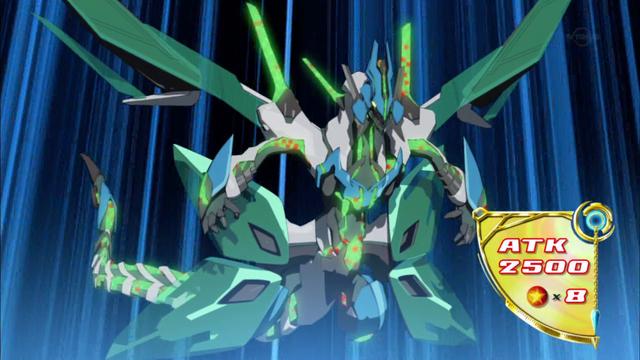 File:SupremeKingDragonClearWing-JP-Anime-AV-NC.png