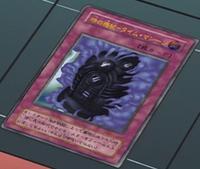 TimeMachine-JP-Anime-DM