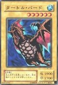 TurtleBird-BC-JP-C