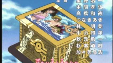 Yu-Gi-Oh! Japanese End Credits Theme Season 1 - Energizing Shower by Aki Maeda
