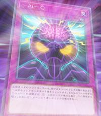 AIQ-JP-Anime-VR