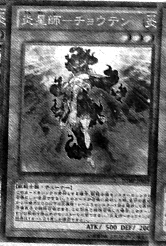 BrotherhoodoftheFireFistSpirit-JP-Manga-DZ