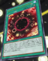 CynetBackdoor-JP-Anime-VR.png