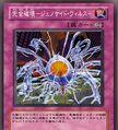 DeckDestructionVirus-JP-Anime-MOV.jpg