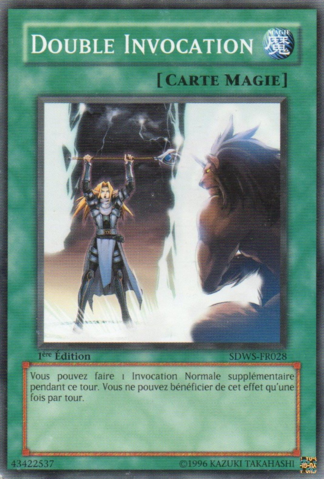 File:DoubleSummon-SDWS-FR-C-1E.png