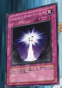 ElementalBurst-JP-Anime-GX