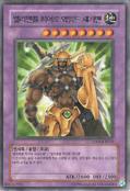ElementalHEROWildedge-DP03-KR-R-UE