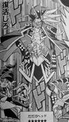 GagagaHead-JP-Manga-ZX-NC