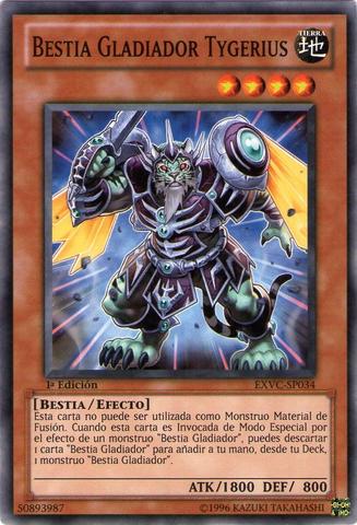 File:GladiatorBeastTygerius-EXVC-SP-C-1E.png