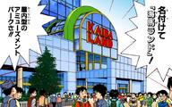 Kaiba Land