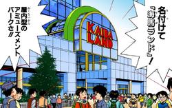 Kaiba Land grand opening