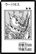 LarvaeMoth-JP-Manga-DM