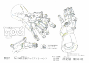 Number106GiantHand-JP-Anime-ZX-ConceptArt