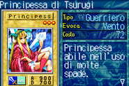 PrincessofTsurugi-ROD-IT-VG