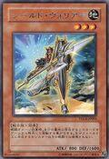 ShieldWarrior-TDGS-JP-R