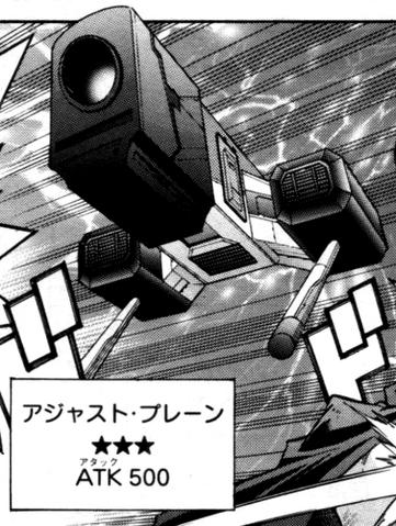 File:StarshipAdjustPlane-JP-Manga-ZX-NC.png
