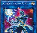 Xtra HERO Wonder Driver