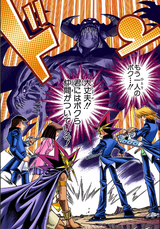 Yugi's group, Atem and Zorc Necrophades' ka battle (manga)
