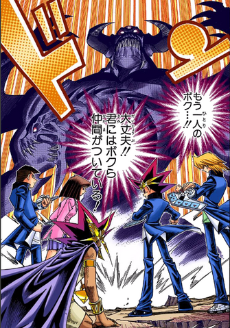 File:Yugi's group VS Zorc Necrophades.png