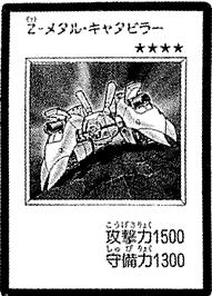 File:ZMetalTank-JP-Manga-DM.png