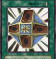 CardGuard-JP-Anime-DM.png