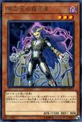 DDSeeker-EXFO-JP-R