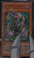 File:DarknessBramble-JP-Anime-GX.png