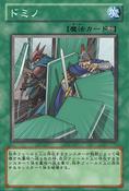 DominoEffect-JP-Anime-5D