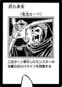 FruitoftheDead-JP-Manga-5D