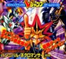 Yu-Gi-Oh! Worldwide Edition: Stairway to the Destined Duel Game Guide