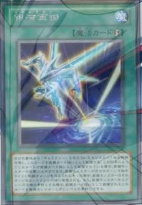 GalaxyRebirth-JP-Anime-ZX