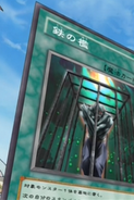 IronCage-JP-Anime-DM